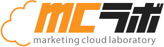marketing cloud laboratory